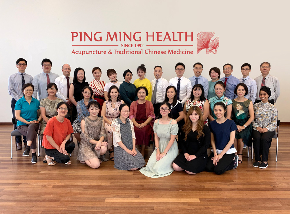 Ping Ming Health Team